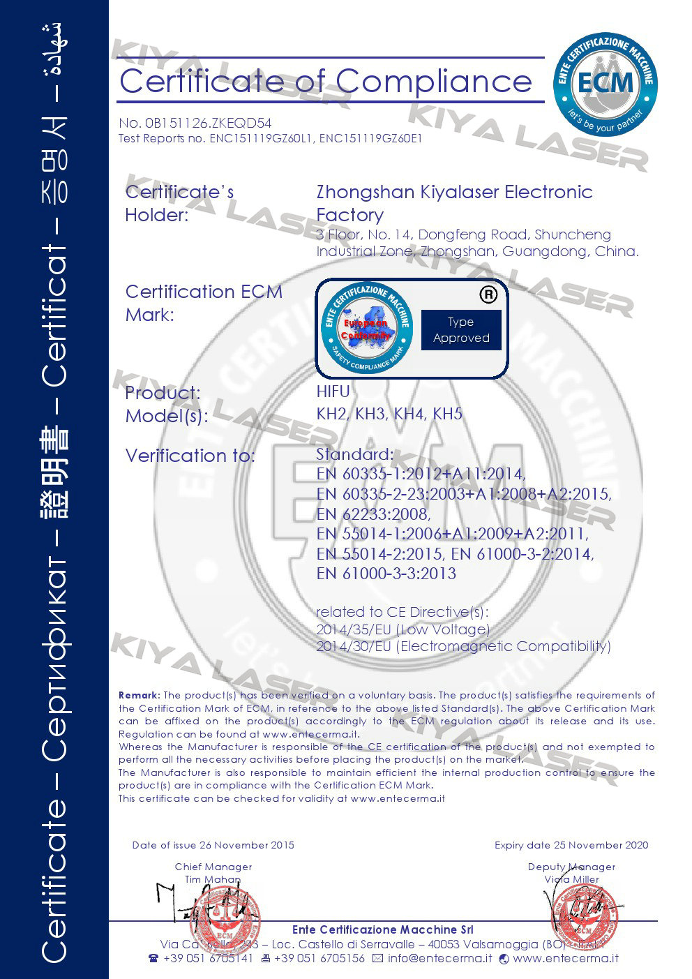 CE Certificate of HIFU Machine.jpg